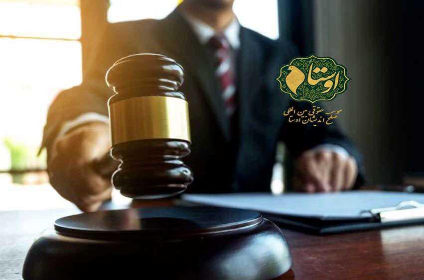 مراحل صدور اجراییه دادگاه