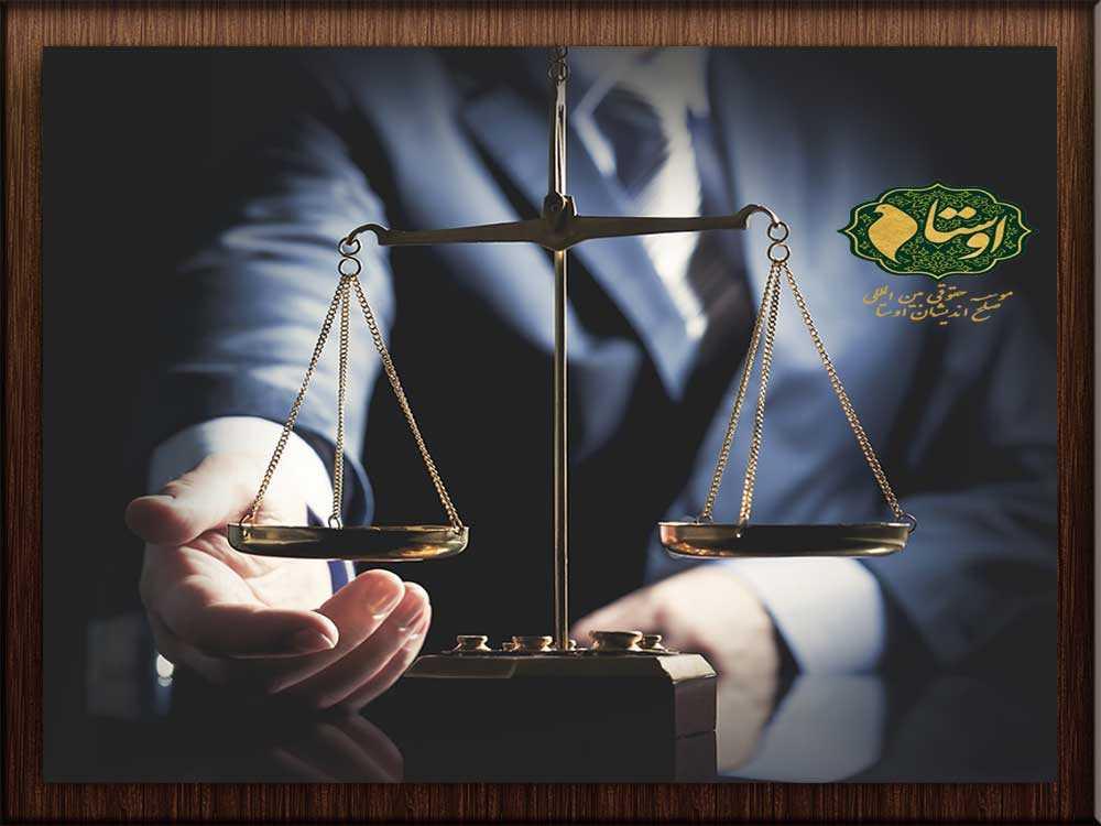 چطور باید تشخیص بدیم که شکایت کیفری کنیم یا حقوقی