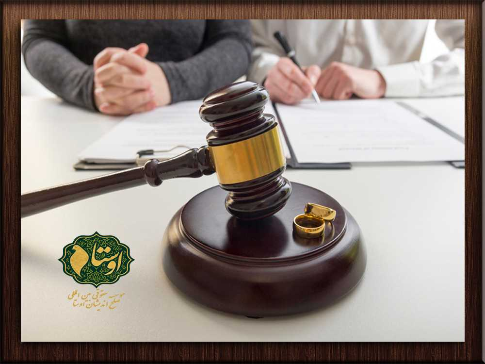 وکیل طلاق در دادگاه