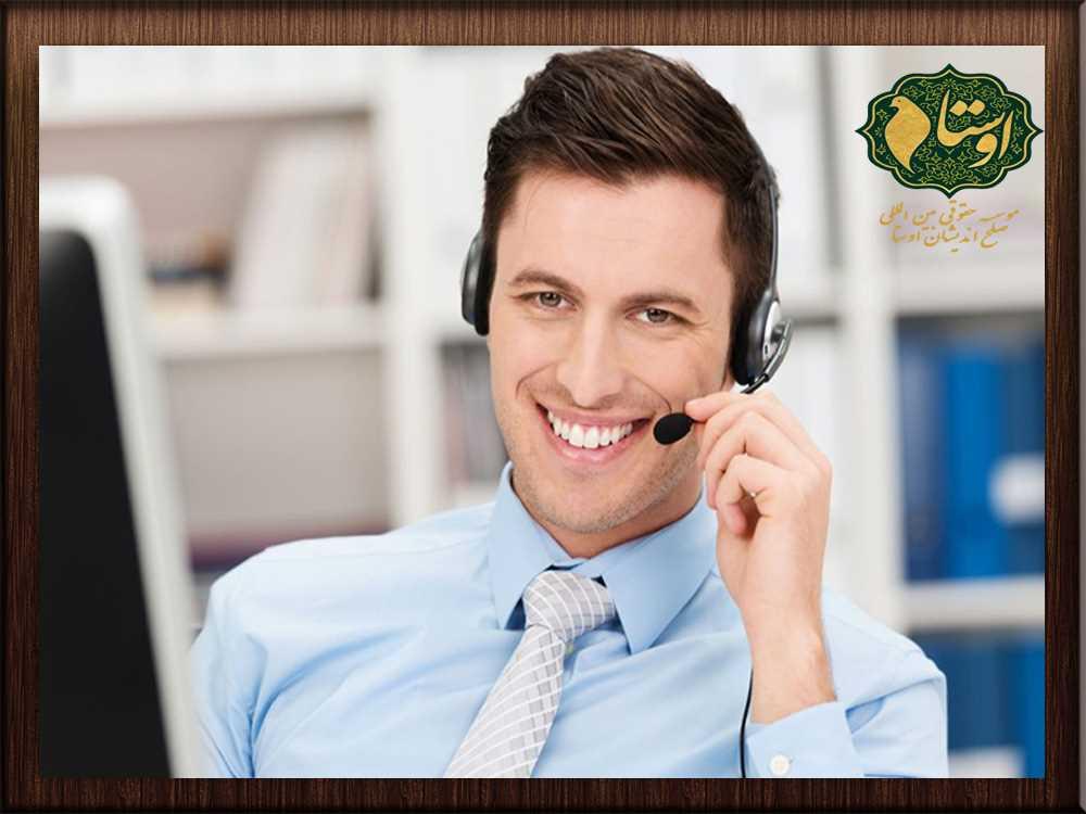 مشاوره حقوقی تلفنی، مزایای بسیاری دارد.