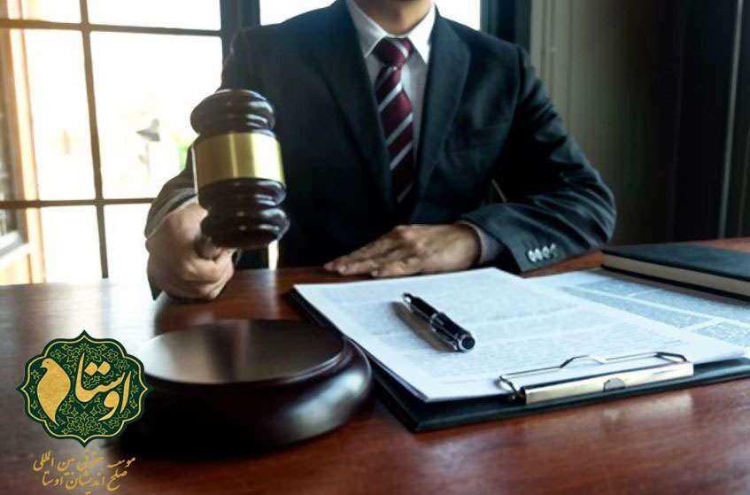 اجراییه دادگاه