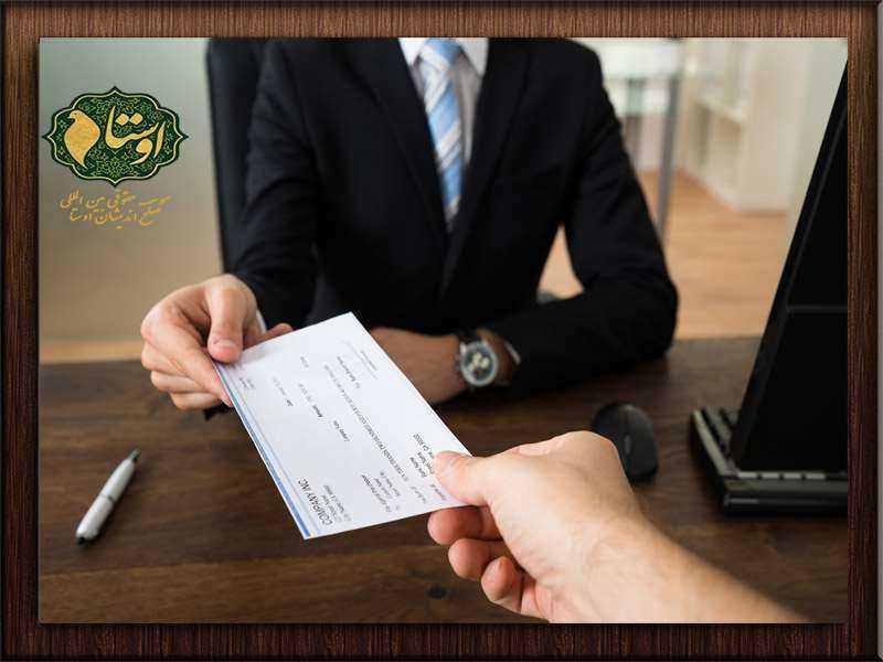 وکیل پک، راه های قانونی وصول چک بی محل را می شناسد.