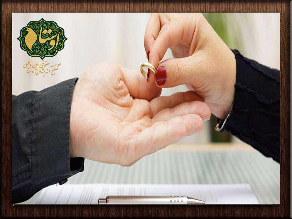 طلاقی که با توافق زوجین انجام شود، روندی آسان تر و سریع تر دارد.
