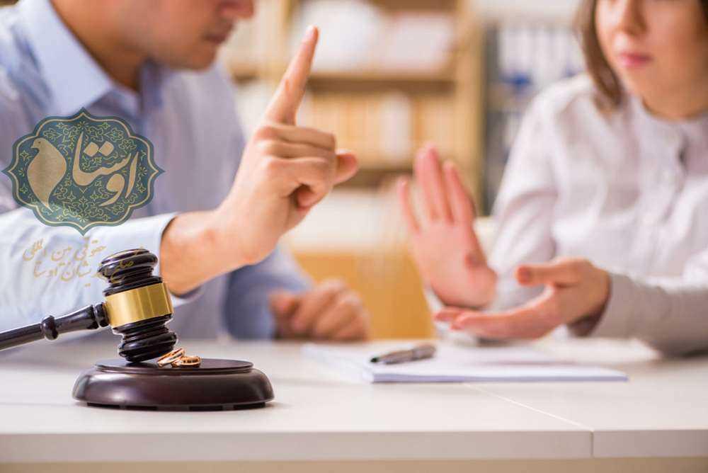 مشاور حقوقی که به امر طلاق می پردازد، می تواند به حل اختلافات حقوقی زوجین کمک نماید.