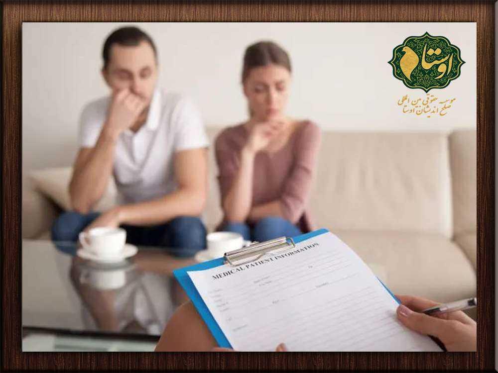 سوالات متدوال در مورد طلاق توافقی
