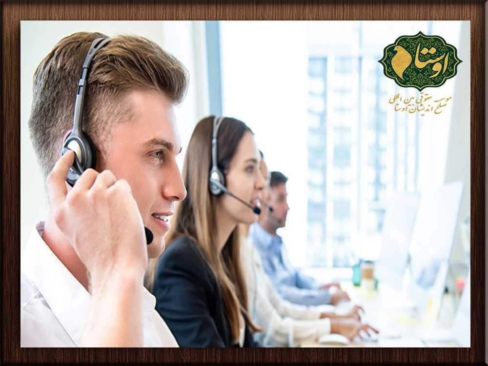 موسسات حقوقی خدمات مشاوره حقوقی به وسیله تماس تلفنی را ارئه می دهند.