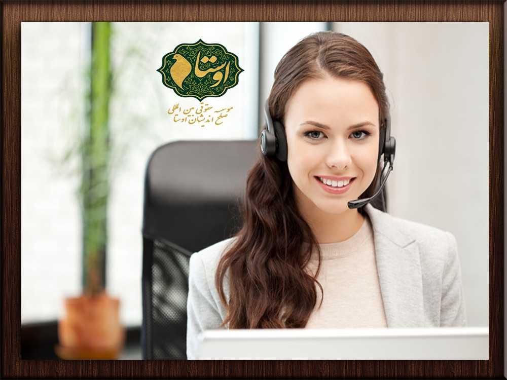 مشاوره حقوقی تلفنی معمولا به صورت رایگان انجام می شود.