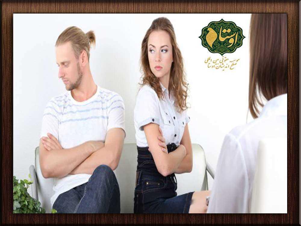 طلاق توافقی سریع ترین روش متارکه است.
