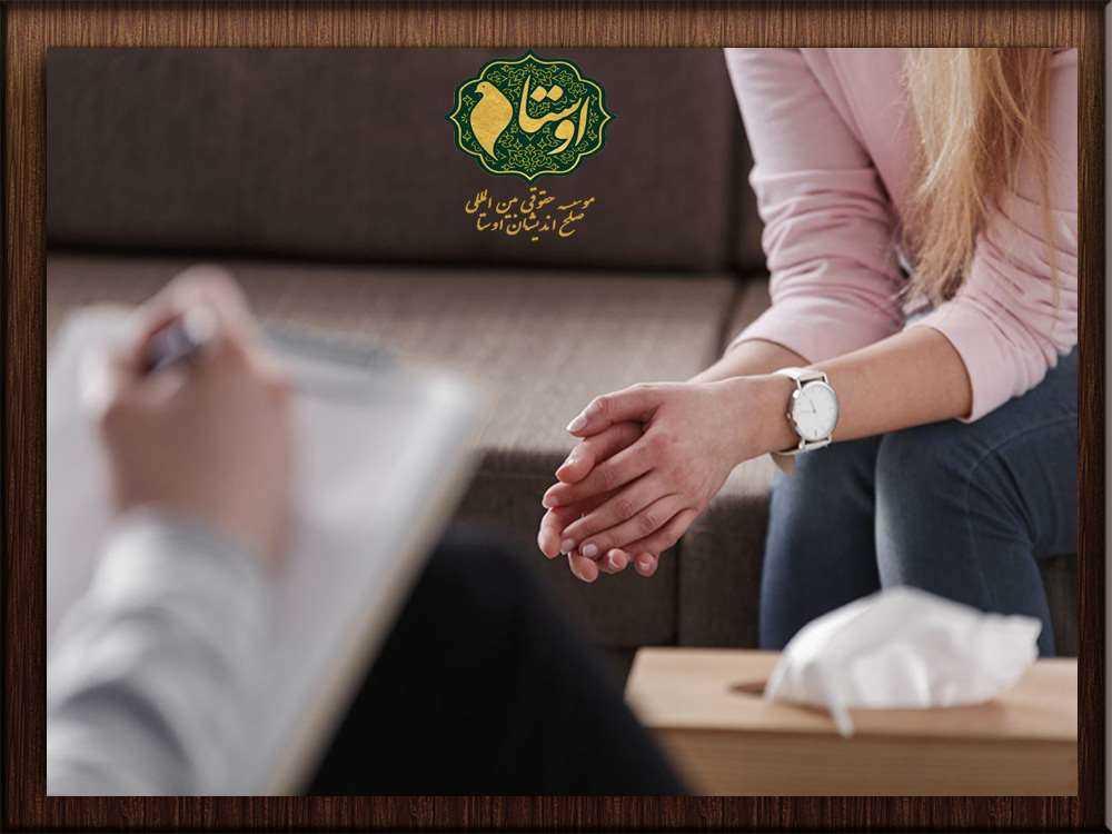 مشاوره حقوقی تلفنی موسسه حقوقی اوستا، برای پاسخ گویی به سوالات مربوط به طلاق توافقی است.