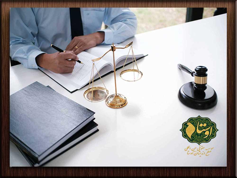 ضمانت آینده کاری شما با گرفتن یک مشاوره حقوقی خوب