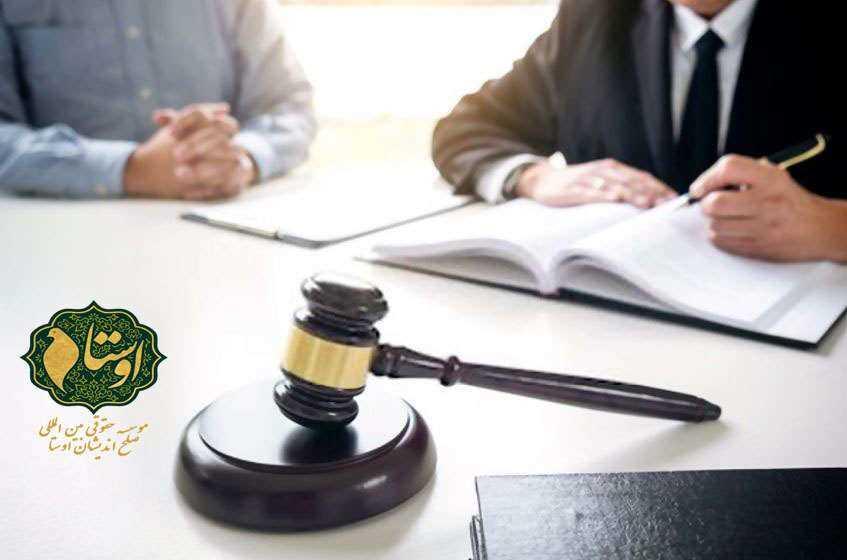 انواع لایحه حقوقی