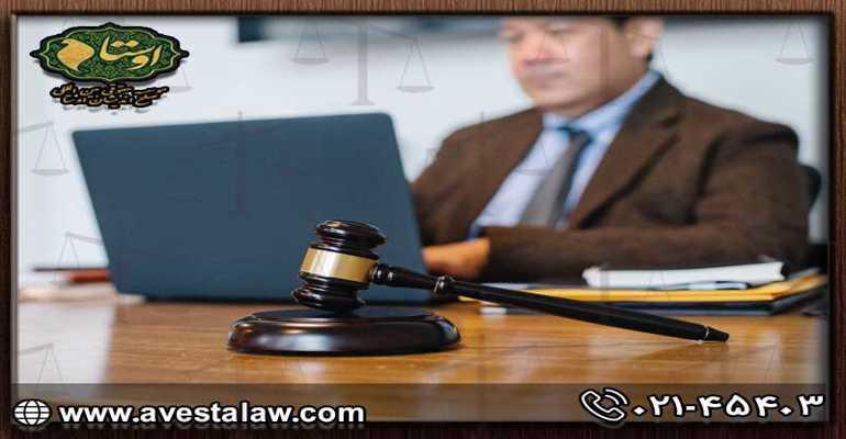 وکیل پایه یک دادگستری دعاوی ملکی   وکیل پایه یک دعاوی ملکی