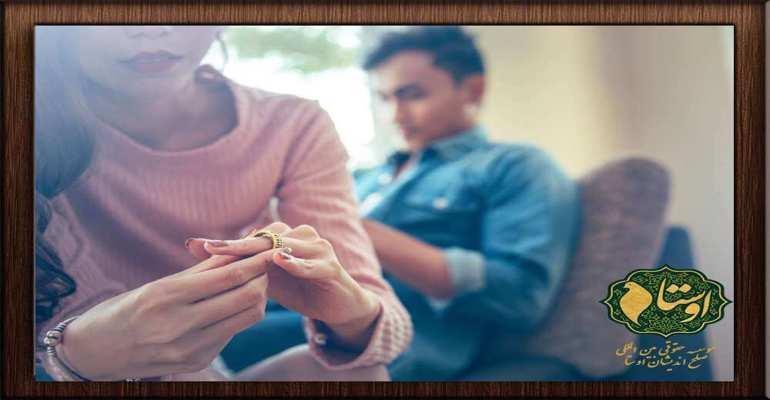طلاق توافقی، روندی سریع و آسان دارد.