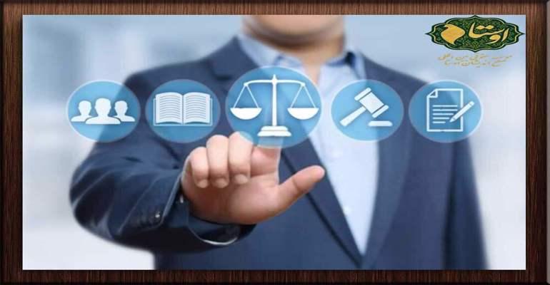 وکیل در غرب تهران