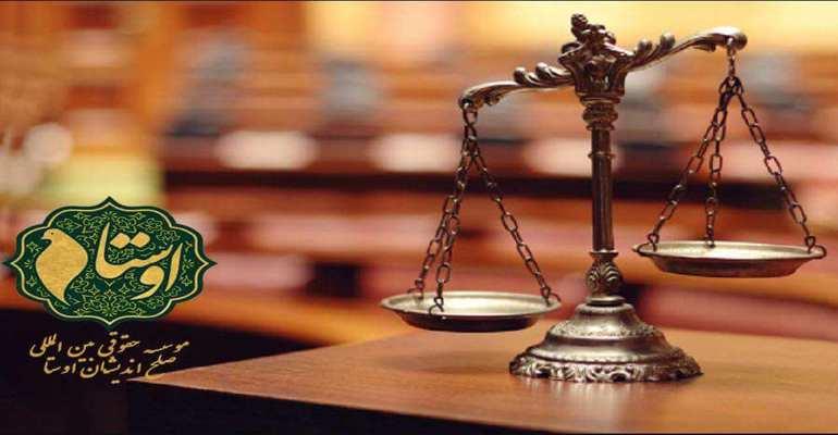 آیا می دانید فرق شورای حل اختلاف با دادگاه در چیست؟