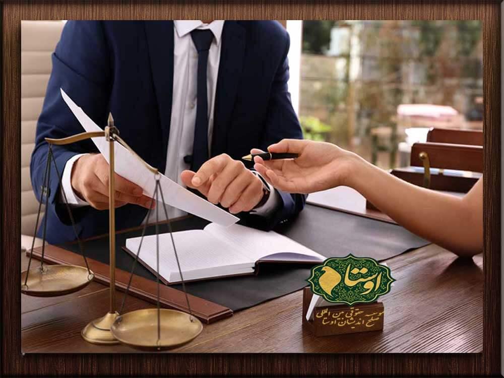 تفاوت وکیل پایه یک دادگستری و وکیل پایه دو