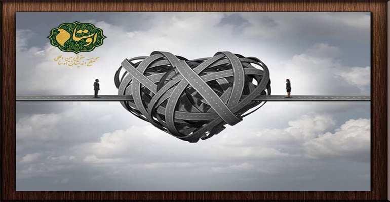 مشاور حقوقی طلاق، بیمه زندگی زناشویی است!