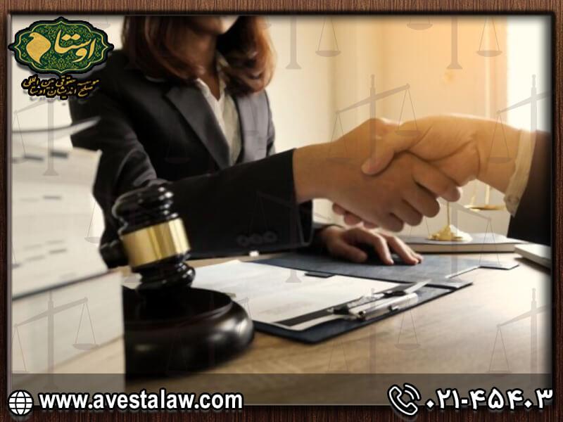 مشاوره حقوقی ملک