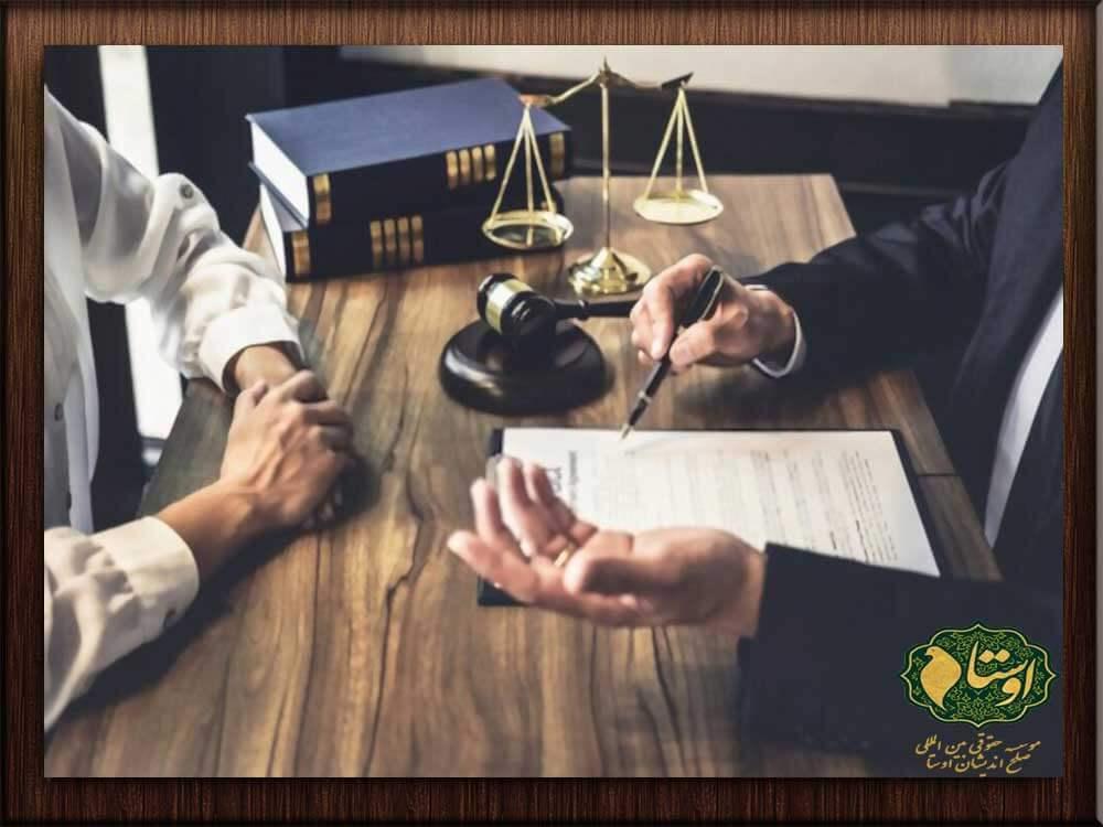 مشاوره حقوقی پرداخت مهریه از سهم الارث شوهر