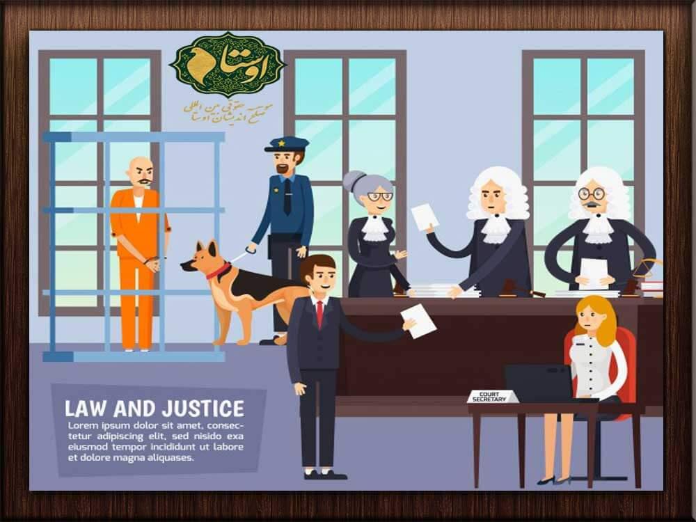 دادگاه در صورت نیاز به تمامی اسناد سجل کیفری اشخاص دسترسی دارد