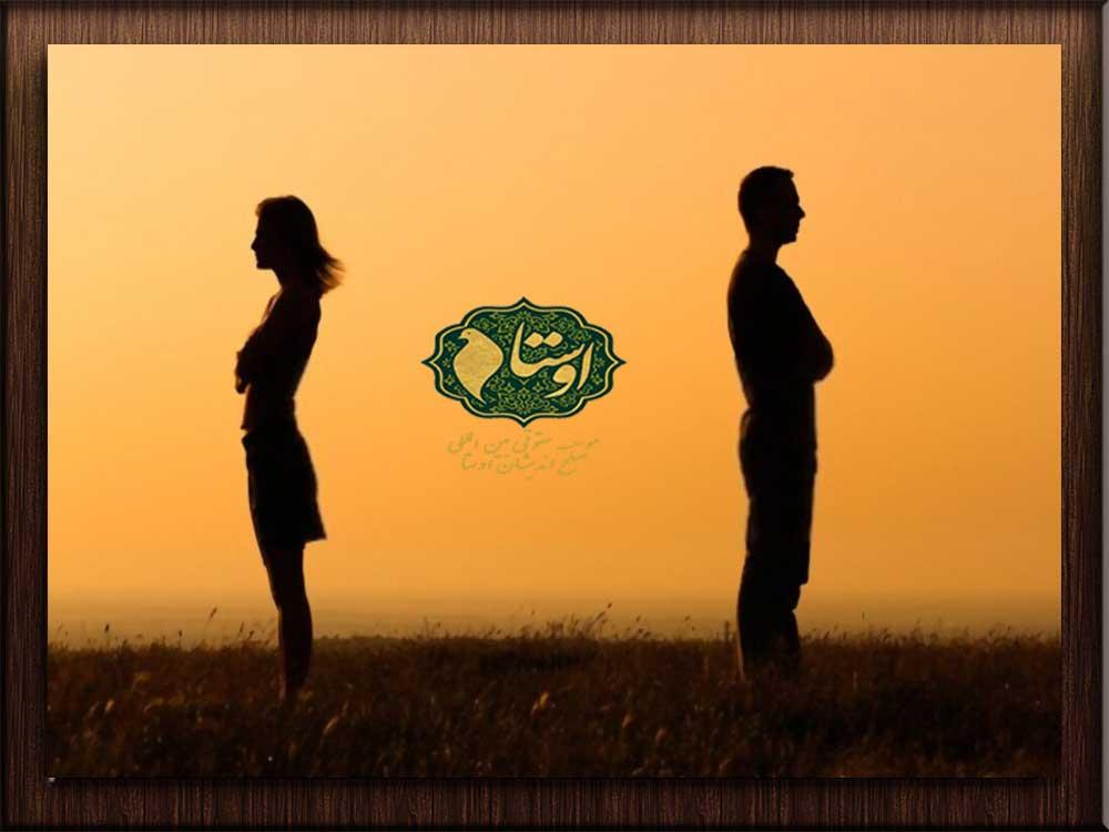 توافقنامه طلاق توافقی