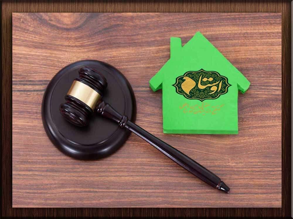 ضرورت داشتن وکیل ملکی