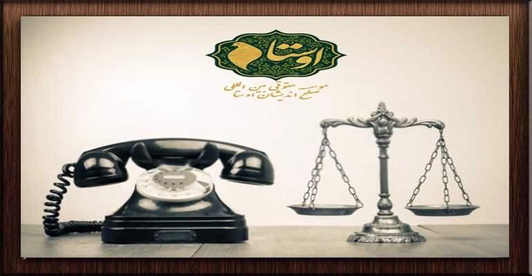 بهترین وکلای تهران | وکلای دادگستری تهران