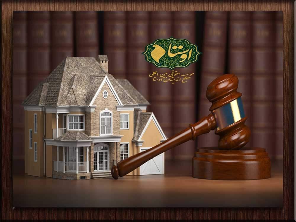 وکیل ملکی کیست