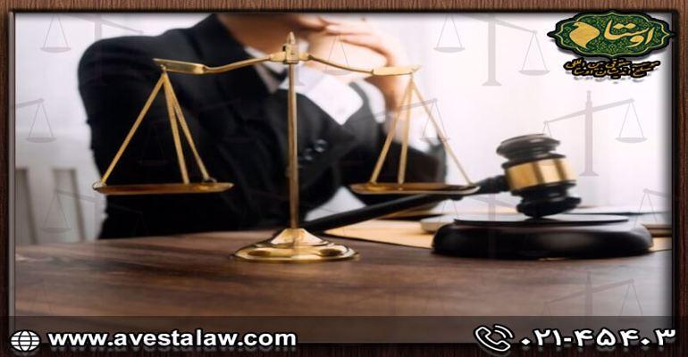 مشاوره حقوقی ، اختصاصی تنها راه تضمین آینده کاری شما