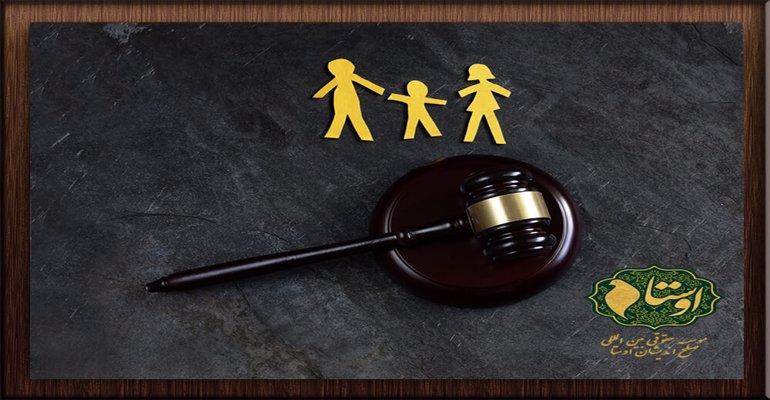 وکیل طلاق چه مواقعی ضروریه؟