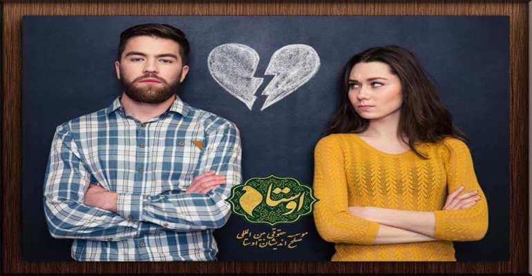سوالات متداول در مورد طلاق توافقی