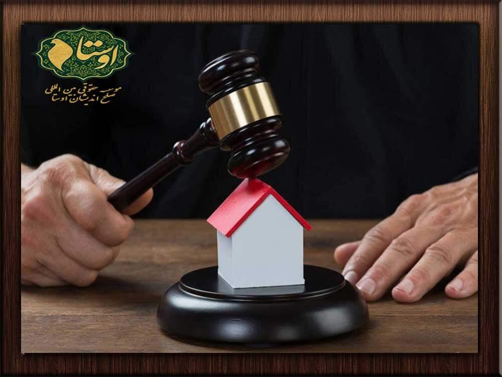 وکیل ملکی و تاثیرات داشتن آن
