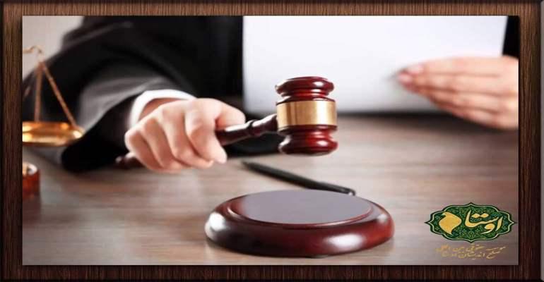 ابطال رای داوری چیست؟