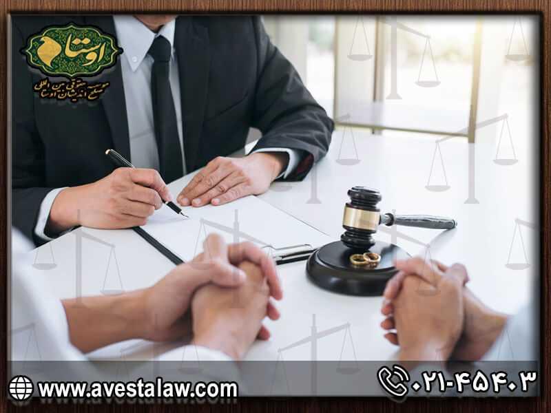 خدمات وکیل دعاوی ملکی در موسسه اوستا