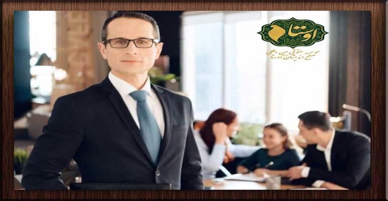 بهترین وکیل خانواده در تهران